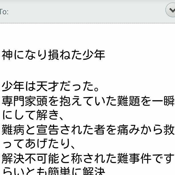 トリガー 小説 ワールド 夢