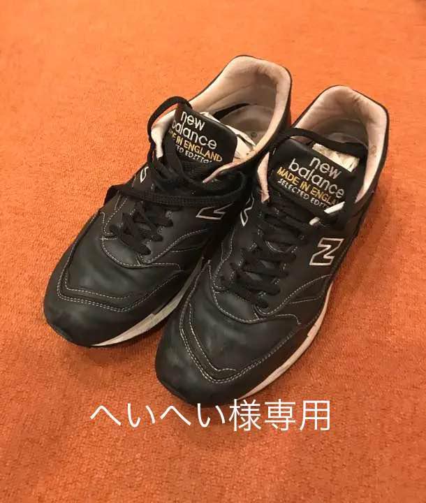 c9790a29ee1b6 メルカリ - ニューバランス1500 ブラックレザー 【スニーカー】 (¥5,000 ...