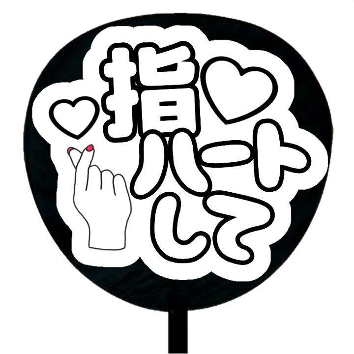 ハート 指 可愛い!片手・両手で作れるハートマーク10選まとめ