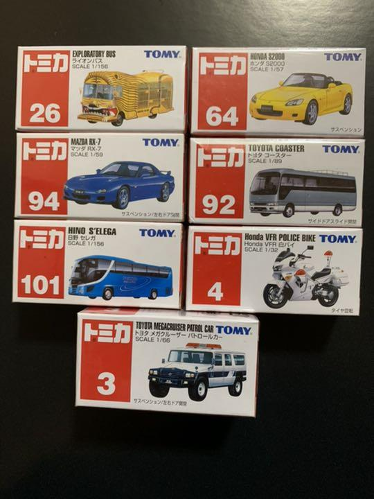 廃盤 トミカ 箱なしトミカ|トミカの絶版ミニカー買取ならケンボックス
