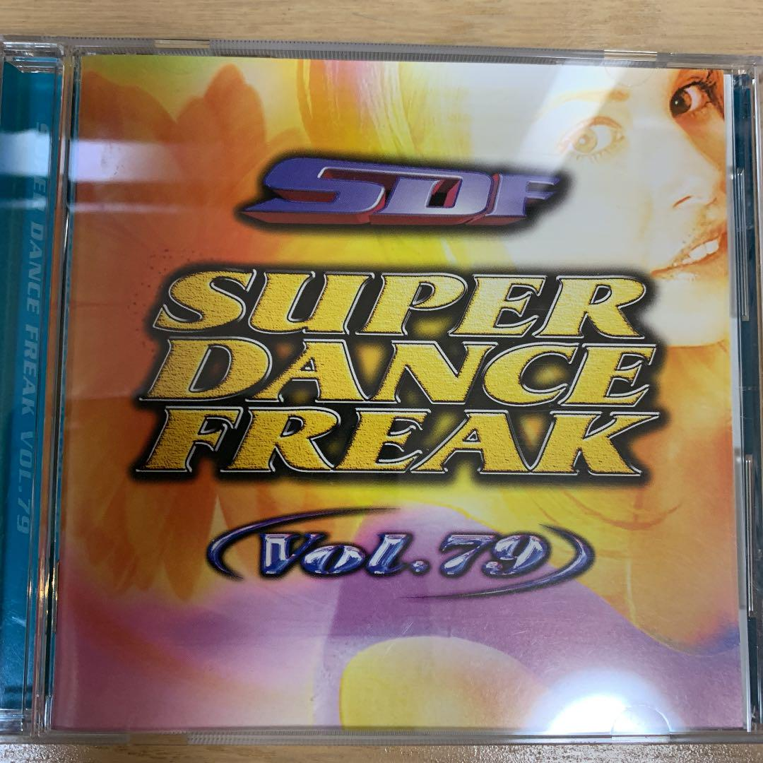 SUPER DANCE FREAK