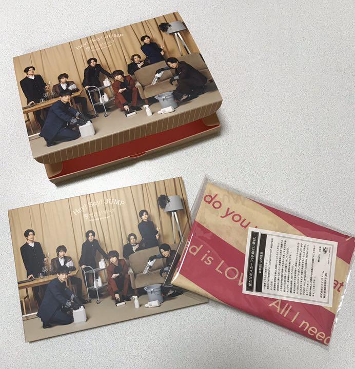 メルカリ - Hey!Say!JUMP 愛だけがすべて初回限定盤①スカーフ付き ...
