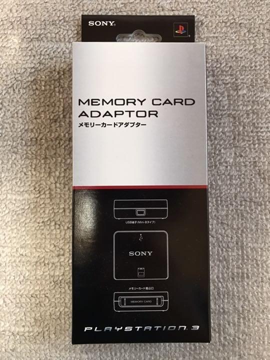Ps3 Memory Card Adapter Playstation 3