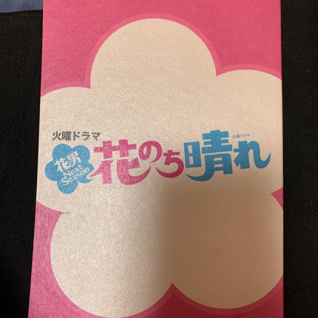 映画 エキストラ 平野紫耀