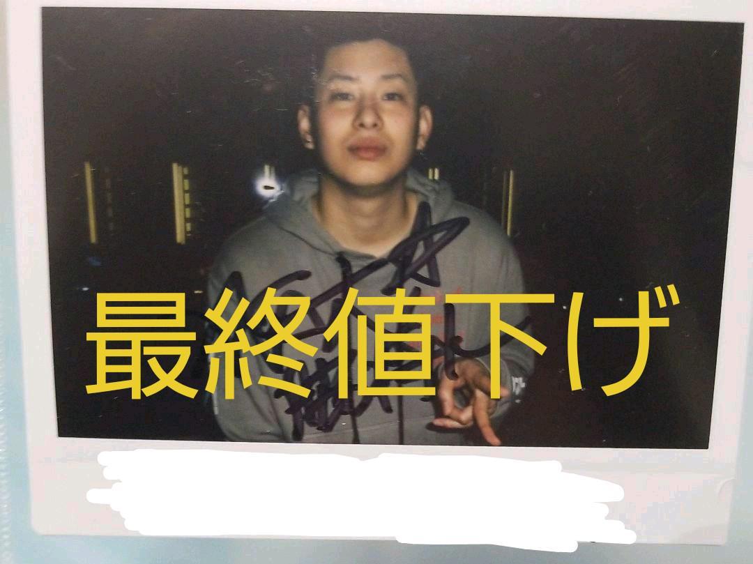 レペゼン地球 脇将人 サイン入りチェキ(¥5,555) , メルカリ スマホでかんたん フリマアプリ