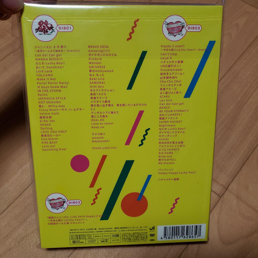 Jr dvd ライブ ジャニーズ 関西