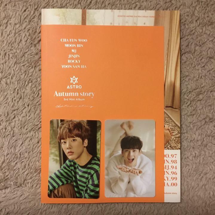 ASTRO Autumn Story :3rd Mini Album(¥ 1,300) - メルカリ スマホでかんたん フリマアプリ