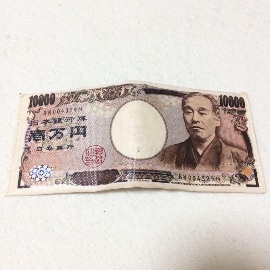 ecfc65e57191 メルカリ - ○新品未使用○一万円札デザインの二つ折り財布 (¥666) 中古 ...