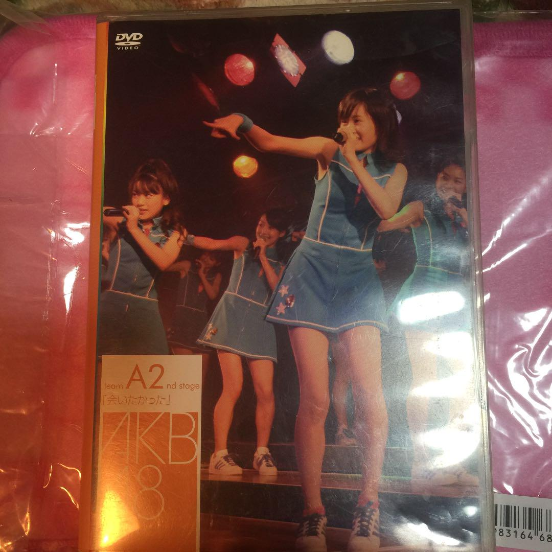 メルカリ - AKB48/チームA 2nd Stage「会いたかった」 【ミュージック ...