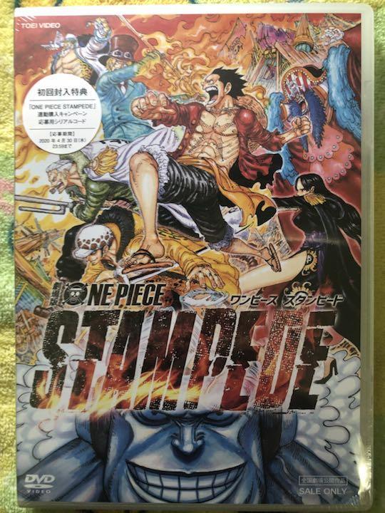 one piece スタンピード dvd
