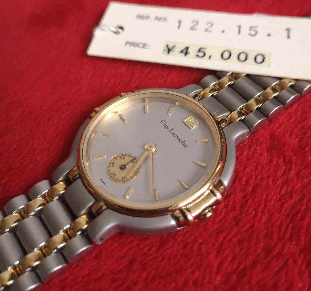 腕時計 新品 希少 Guy Laroche スイス製 稼働品 デッドストック