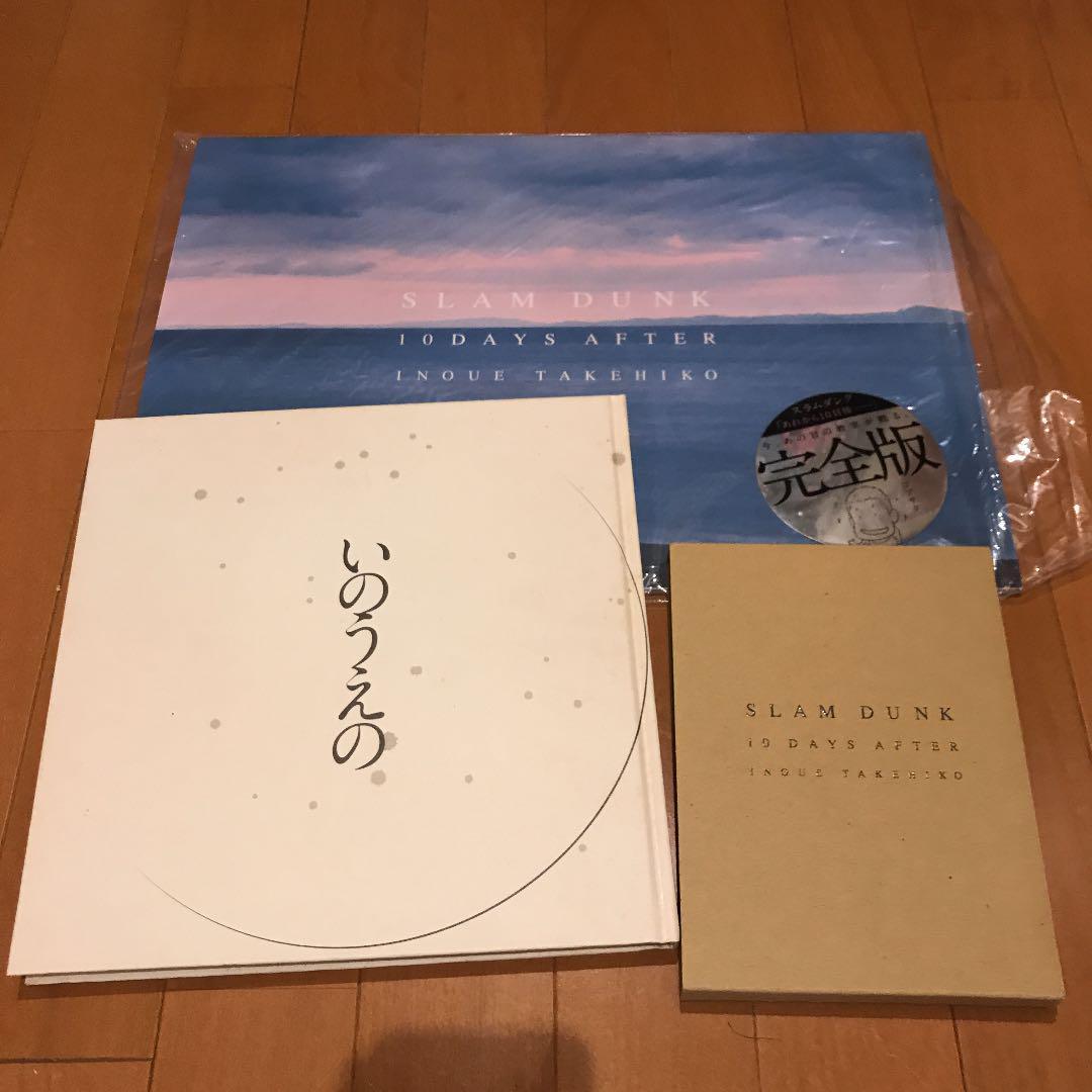 メルカリ - 井上雄彦 (スラムダンク/バガボンド)グッズ 【アート ...