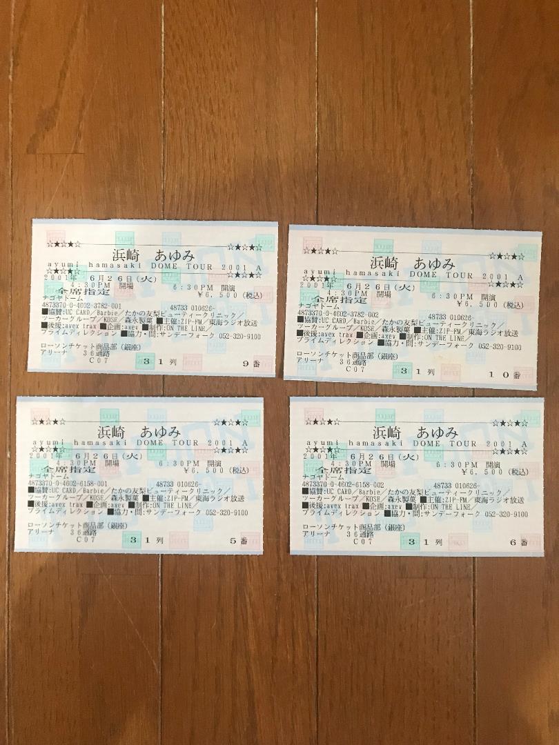 クリニック 銀座 あゆみ