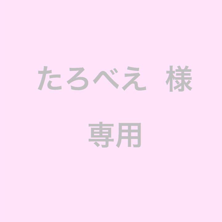 メルカリ イラストで覚える Hime式 たのしい韓国語単語帳 参考書