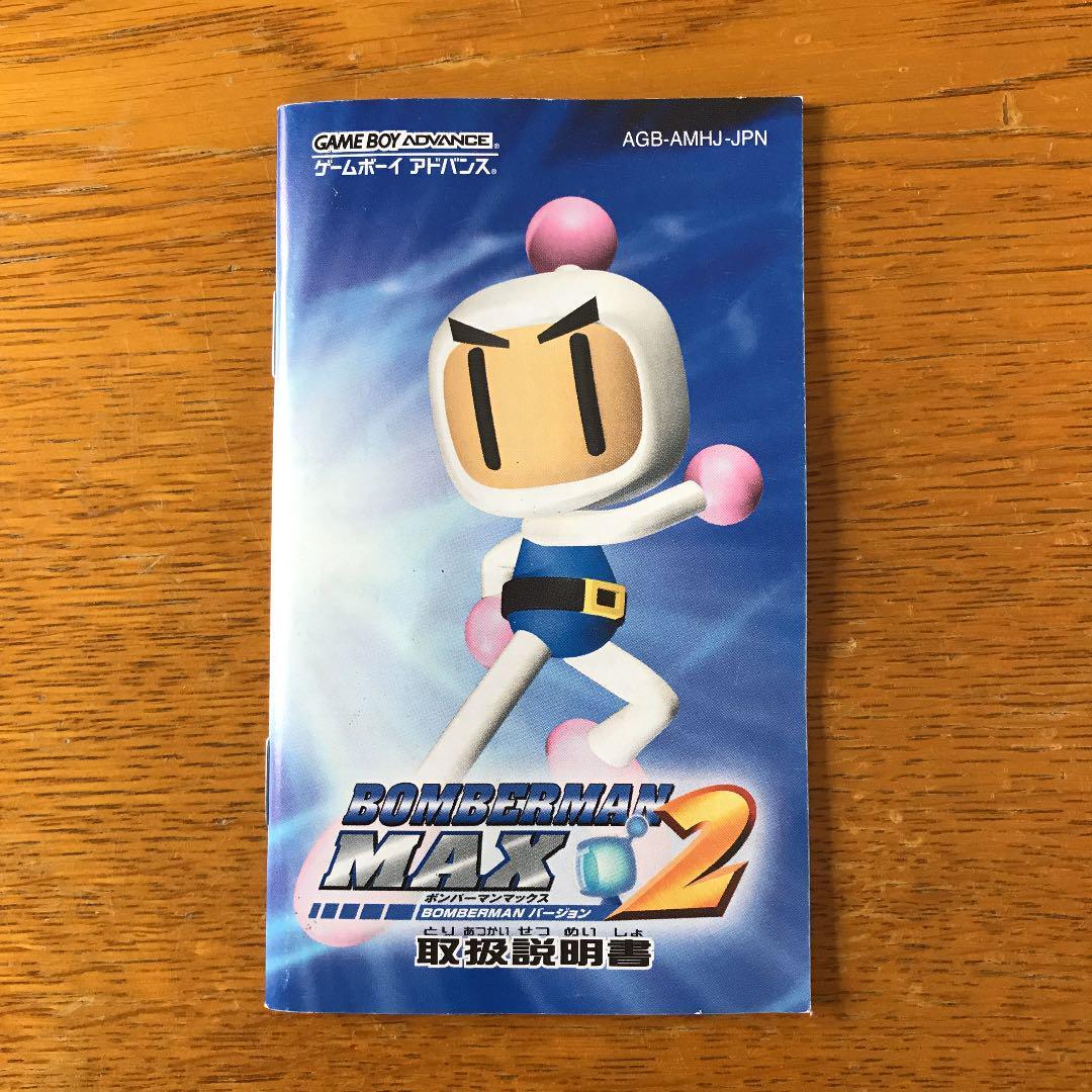メルカリ - ボンバーマンMAX2 ボンバーマンバージョン 【携帯用ゲーム ...