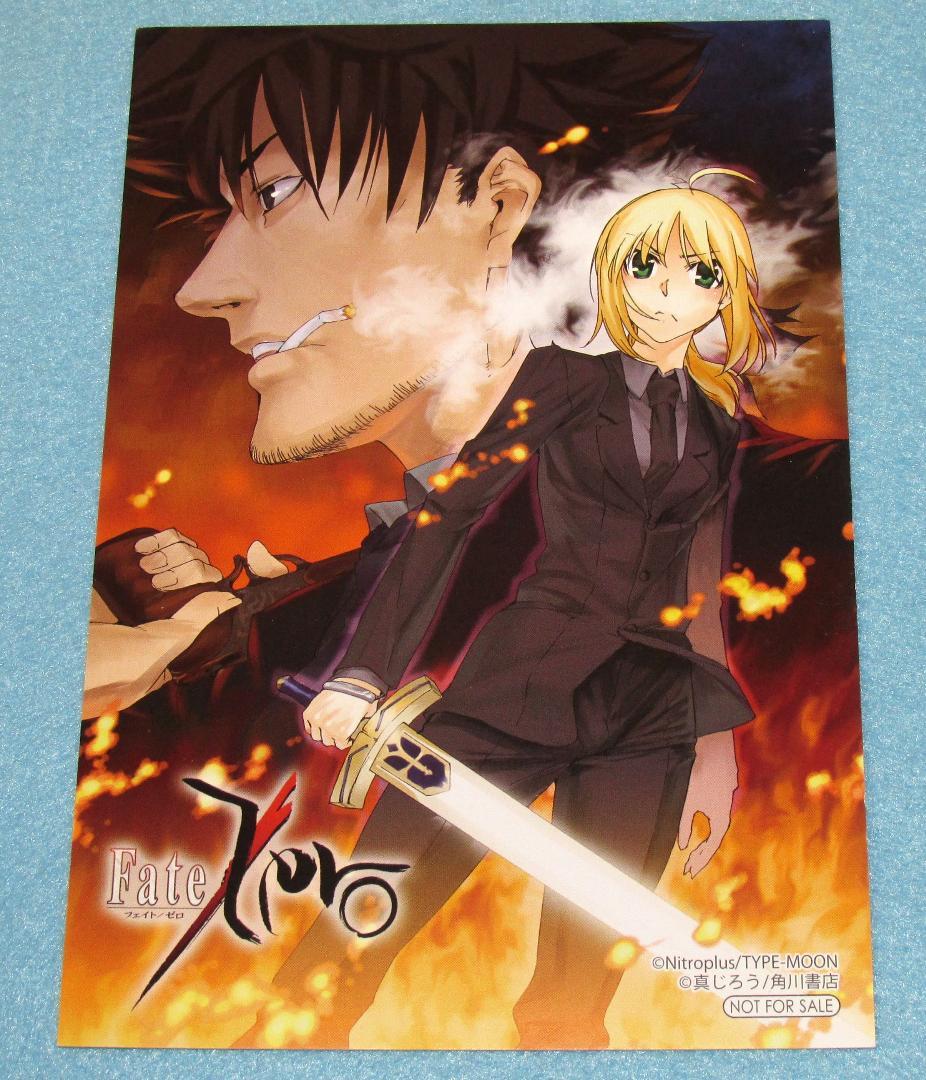 メルカリ Fate Zero 真じろう イラストカード 630 中古や未使用のフリマ