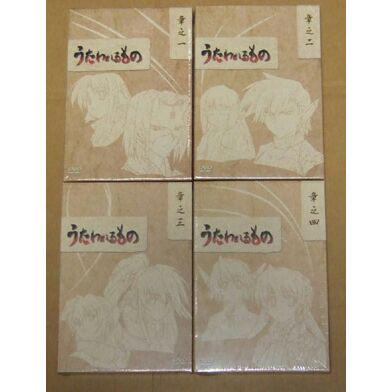 新品 うたわれるもの DVD-BOX 全4巻
