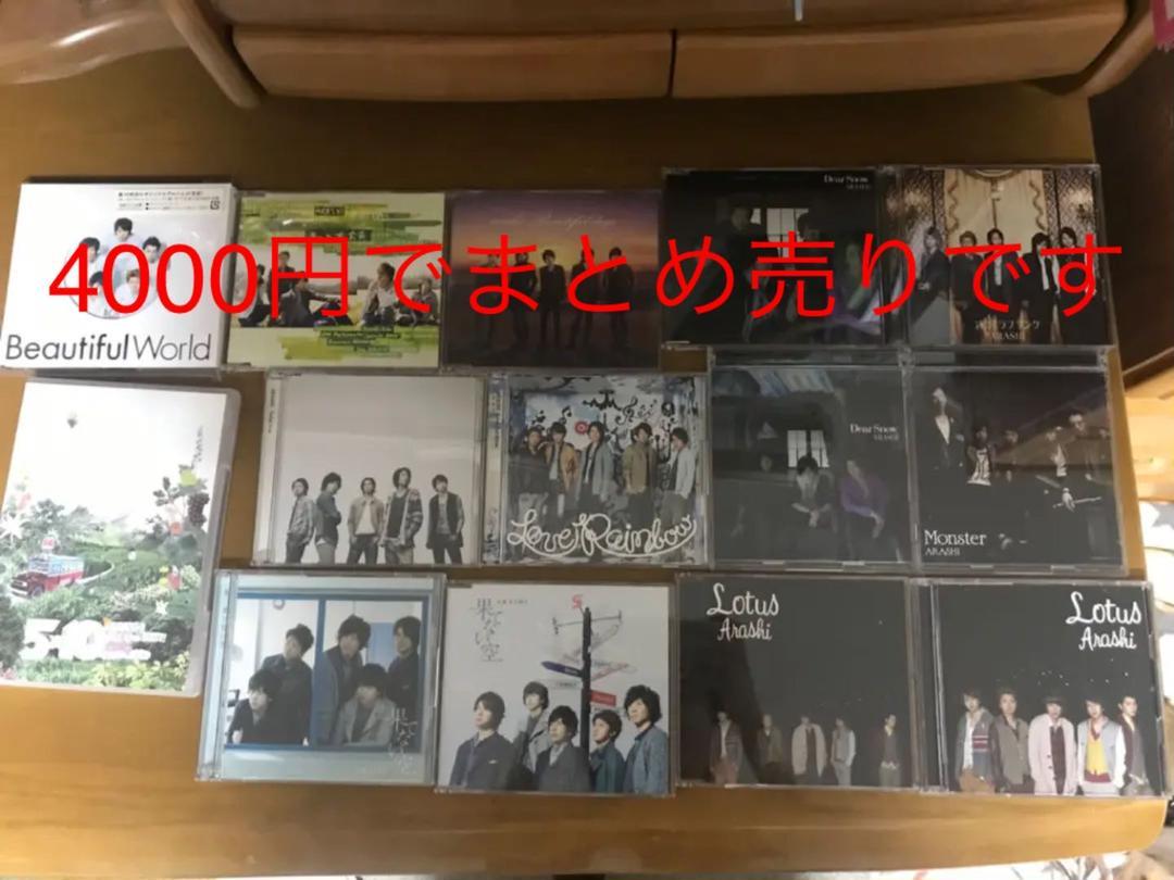 嵐 コンサート dvd