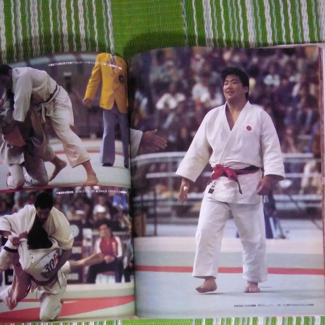 メルカリ - 1976年のモントリオールオリンピック写真集 【アンティーク ...