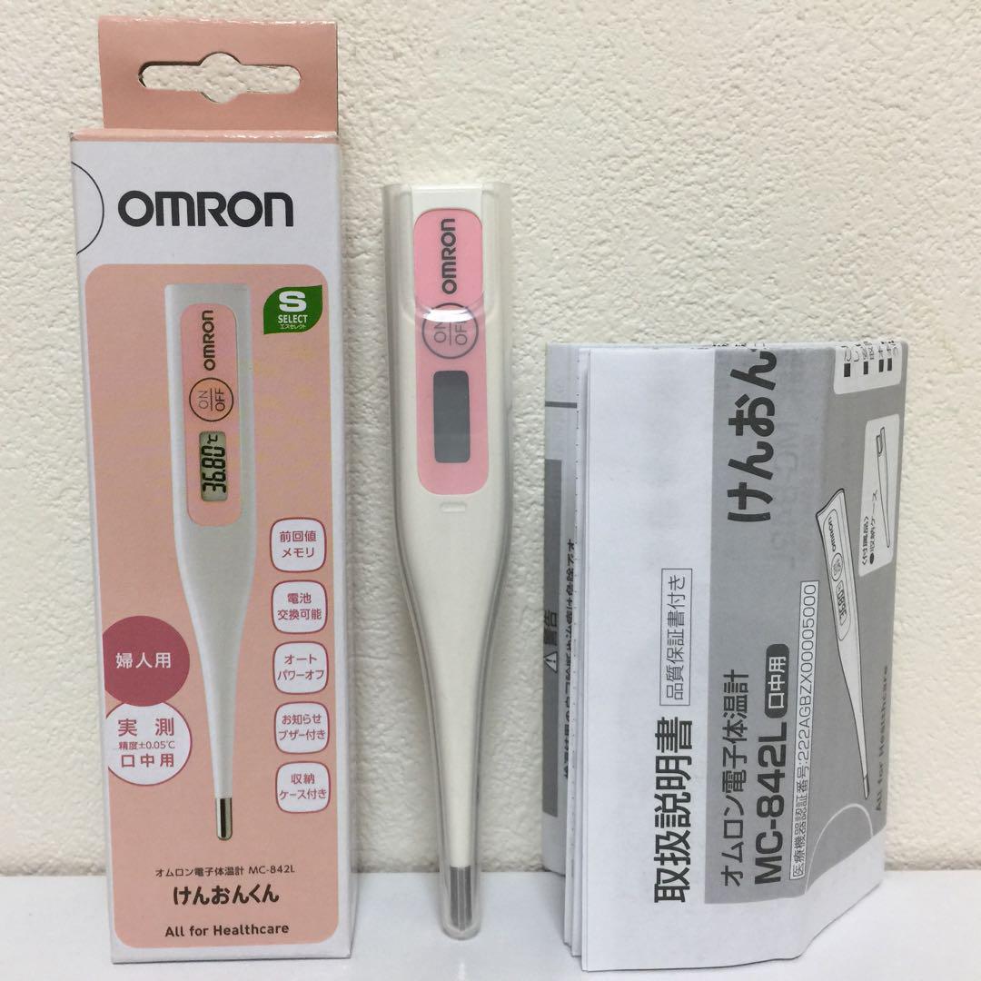 婦人 体温計 使い方 オムロン