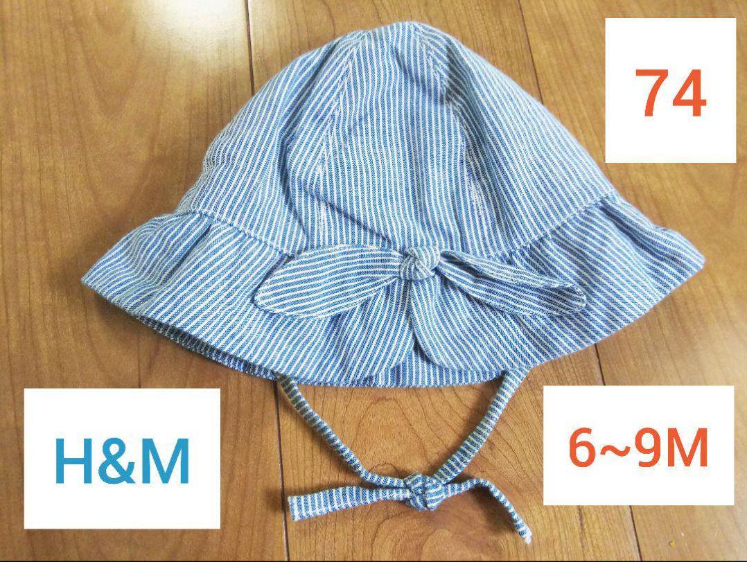 方法 メルカリ 帽子 発送
