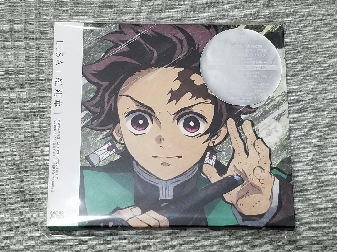 リサ 紅 蓮華 cd