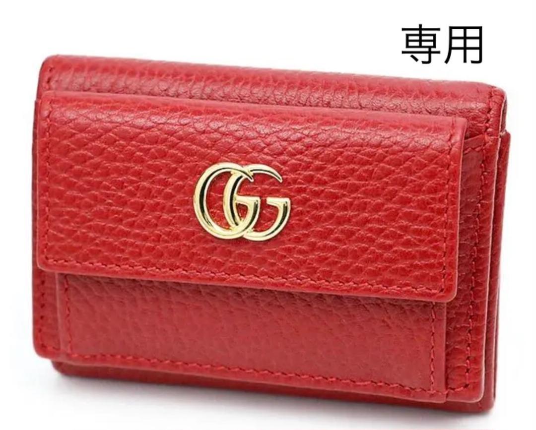 brand new faff8 aace1 【売約済】GUCCI レッド レディース 財布(¥33,000) - メルカリ スマホでかんたん フリマアプリ