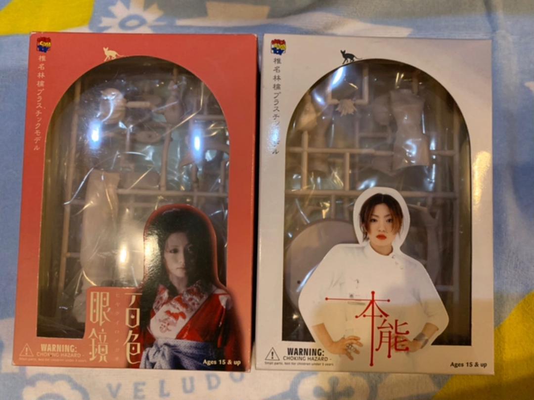 椎名林檎 プラスチックモデル 百色眼鏡 本能 メディコムトイ(¥2,100) , メルカリ スマホでかんたん フリマアプリ