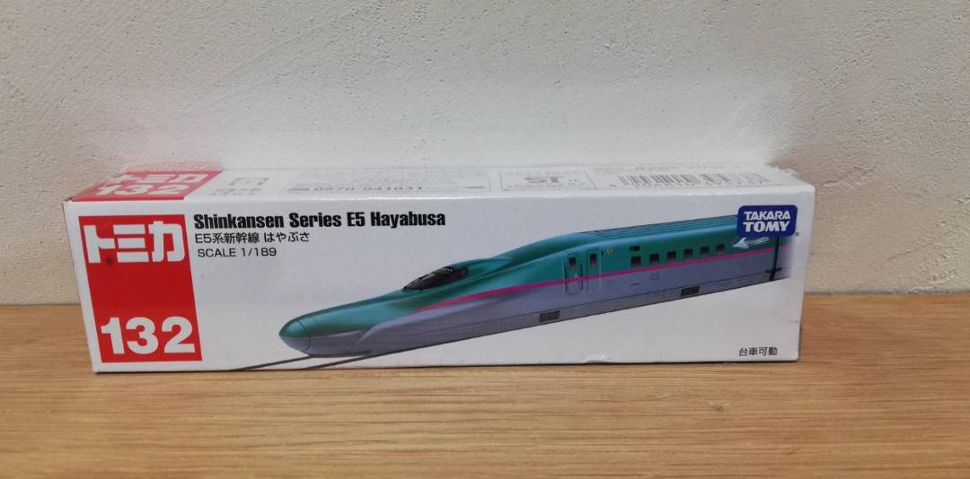 TOMIKA Long Type Tomika No.132 E5 type Shinkansen Hayabusa by TAKARA TOMY