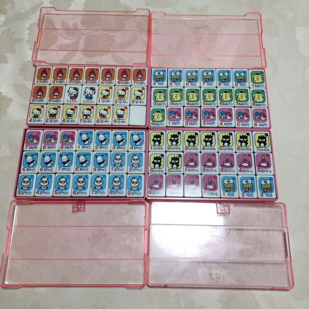 メルカリ サンディオキャラクター麻雀牌セット おもちゃ ホビー