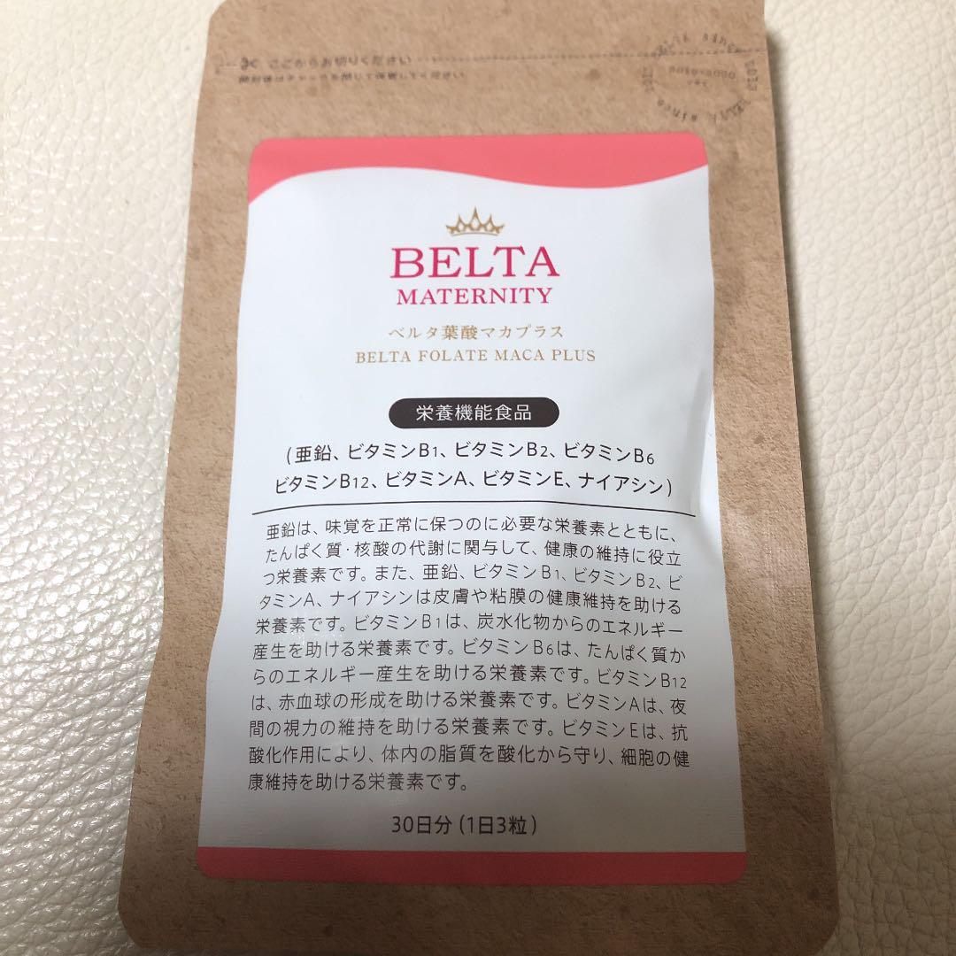 ベルタ 葉酸 マカプラス