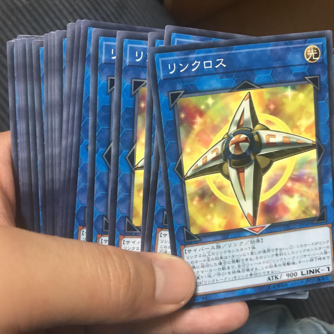 禁止 カード 遊戯王