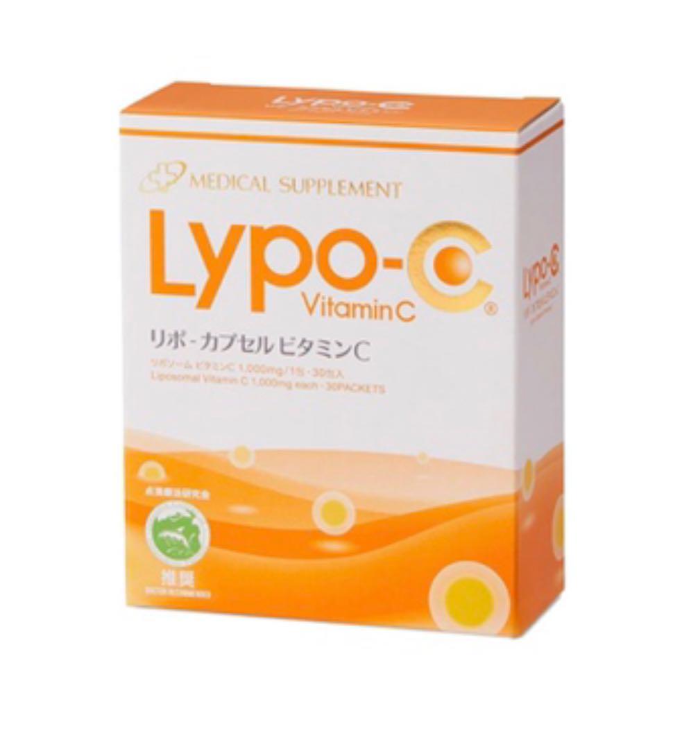 C ビタミン リポ カプセル