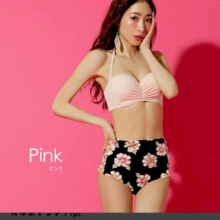 1a5958f66c8 メルカリ - ♡ ♡水着 ビキニ 新品 トップス ピンク 【水着セパレート ...