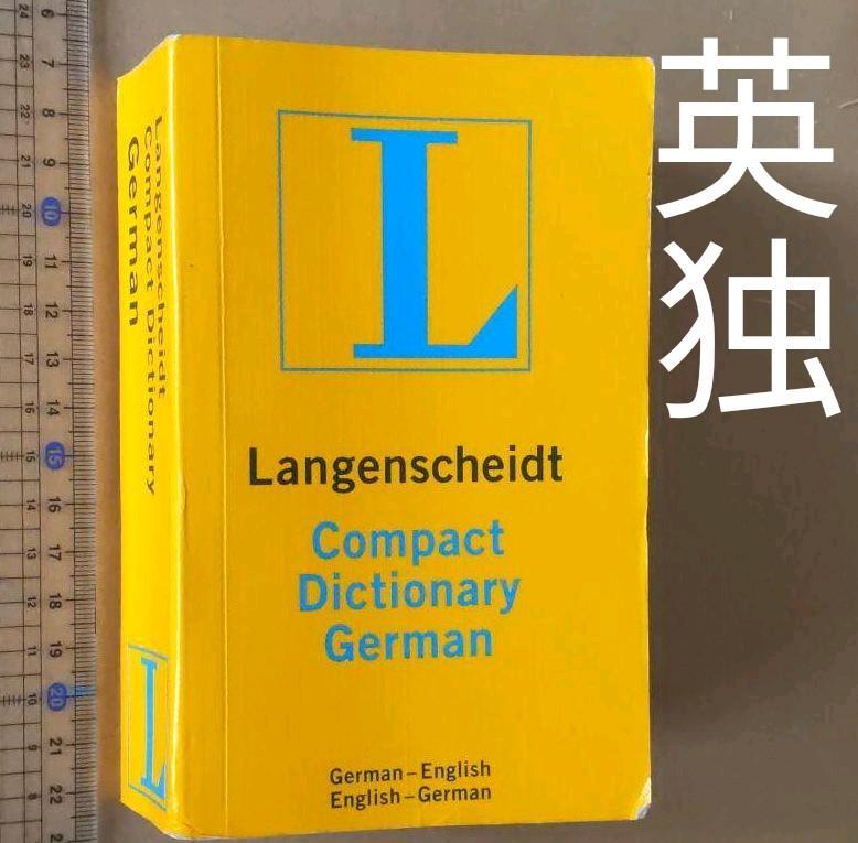 メルカリ - 英独辞典LangenscheidtCompactDictionaryGerman 【参考書 ...
