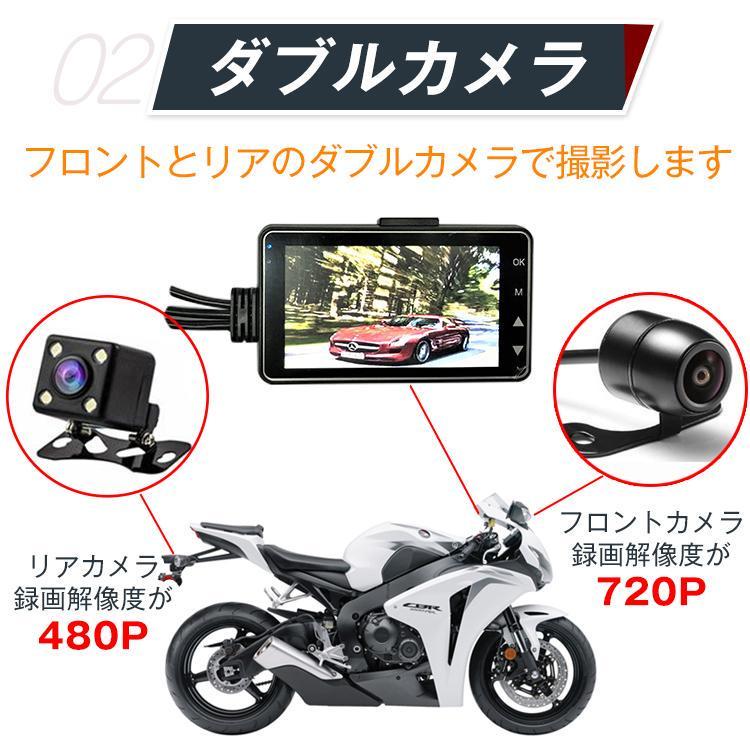 レコーダー バイク ドライブ
