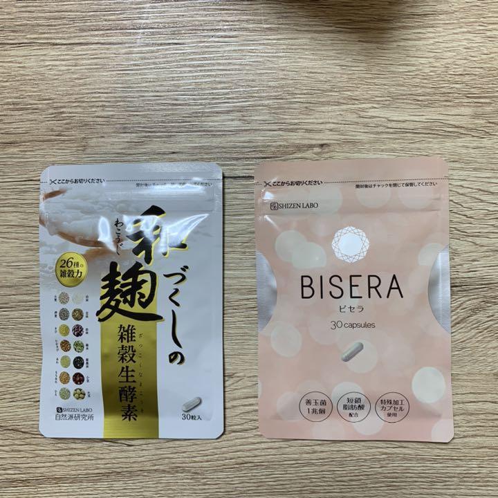 和麹づくしの雑穀生酵素 ビセラ