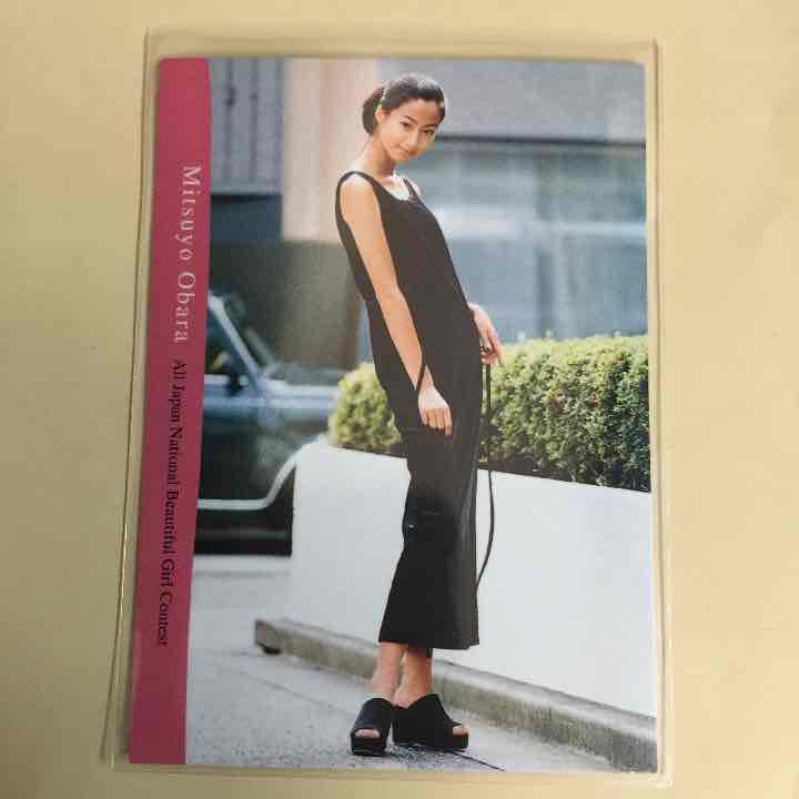 メルカリ - 小原光代 1998 トレカ 044 【トレーディングカード】 (¥500 ...