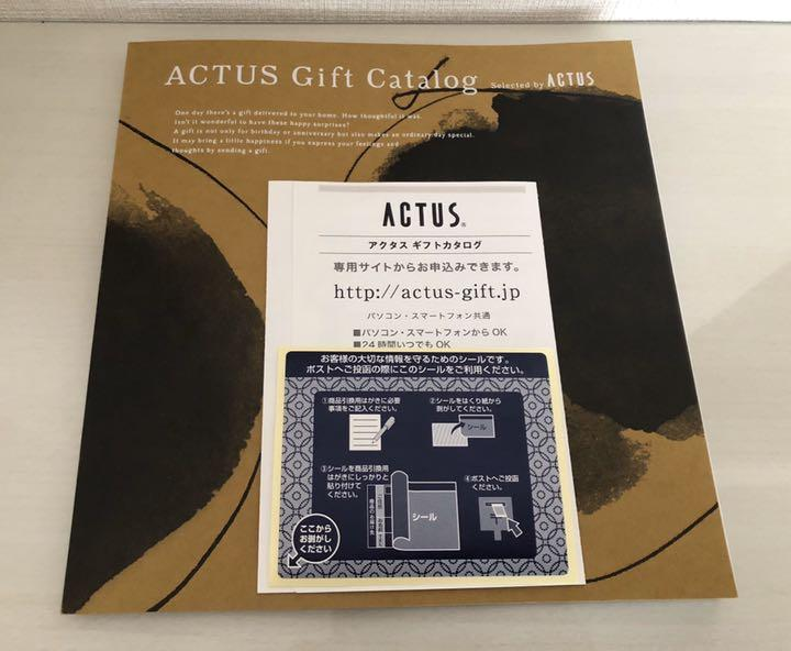 actus ギフト カタログ