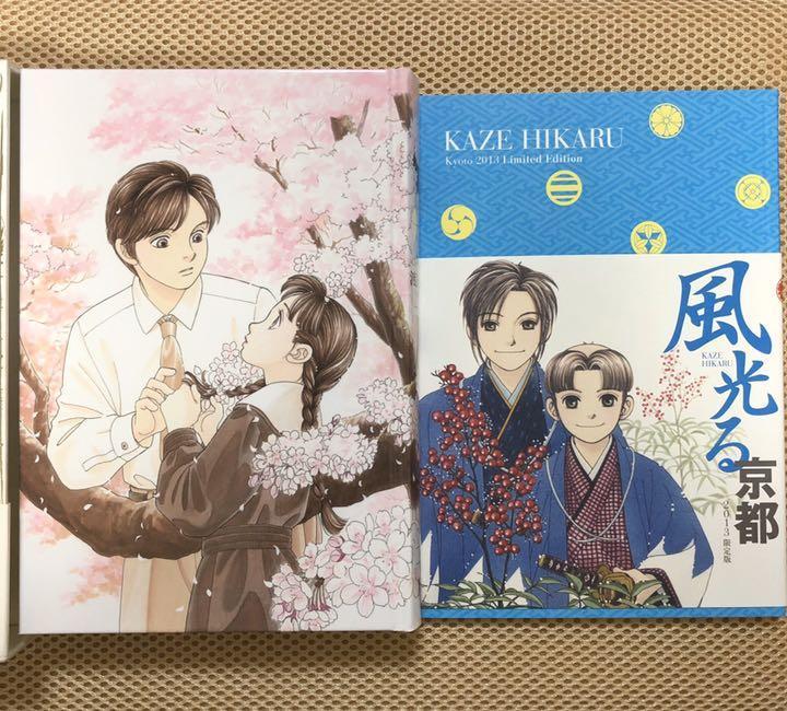 メルカリ - 渡辺多恵子 -想い/絆- 【少女漫画】 (¥1,200) 中古や未使用 ...