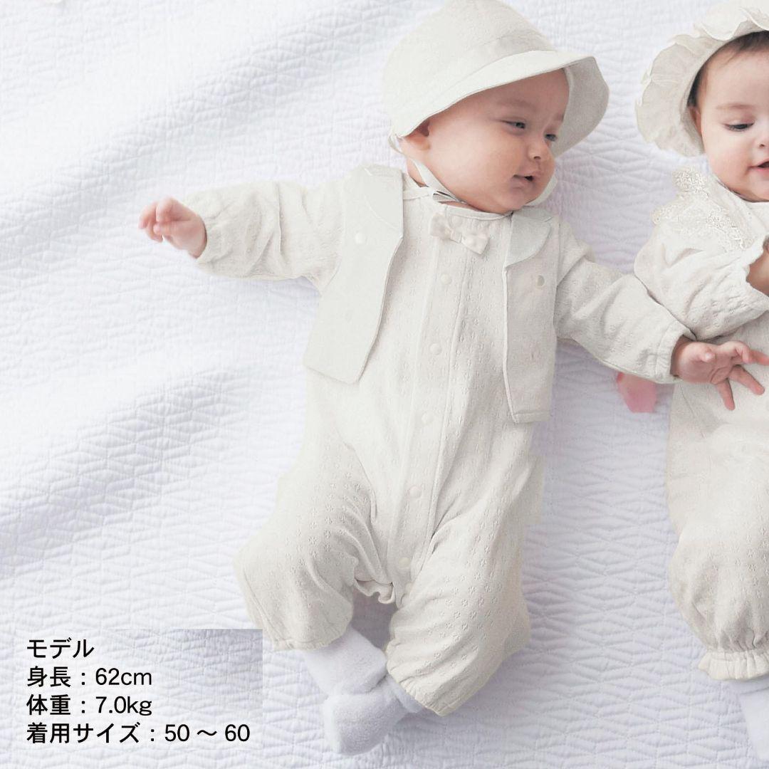 a96f54893e73d メルカリ - 帽子付きセレモニーツーウェイオール  ベビー服(男の子用 ...