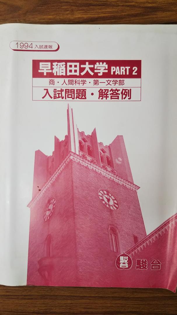 解答 関西 速報 大学 学院