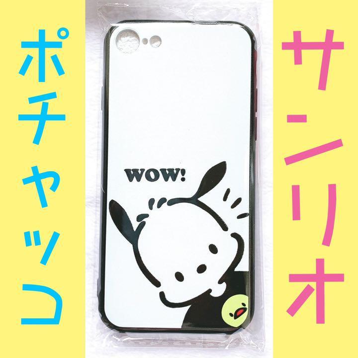 ポチャッコ iPhone8 iPhone7 iPhone ケース サンリオ(¥900) , メルカリ スマホでかんたん フリマアプリ