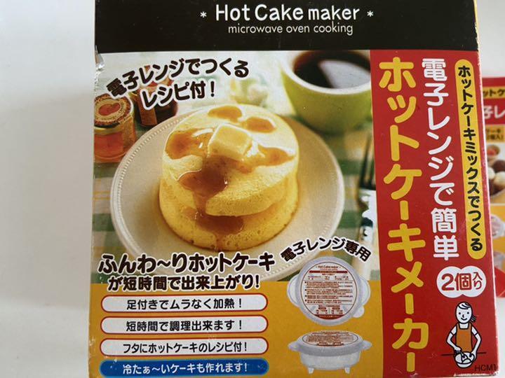 ケーキ ミックス 電子 レンジ ホット