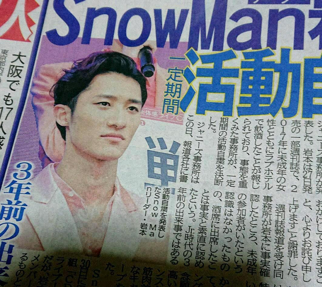 Man リーダー Snow