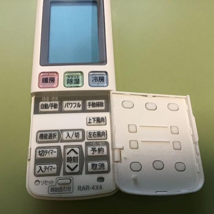 日立 エアコン リモコン(RAR-4×4)(¥ 1,600) - メルカリ スマホでかんたん フリマアプリ