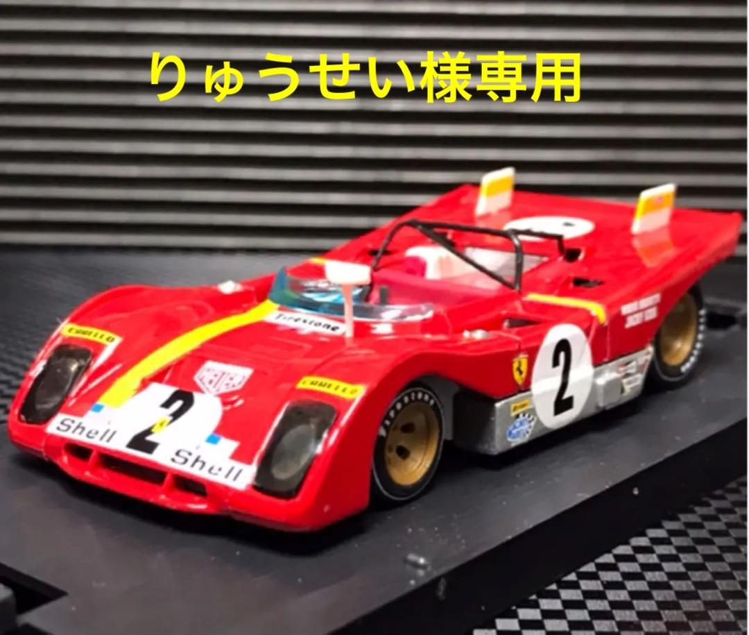メルカリ - 1/43 ブルム フェラーリ 312 PB 1972年デイトナ6時間 優勝 ...