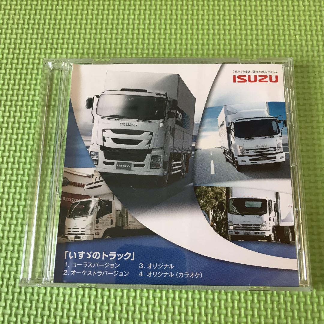 いすゞのトラック Cd Isuzu 999 メルカリ スマホでかんたん フリマアプリ