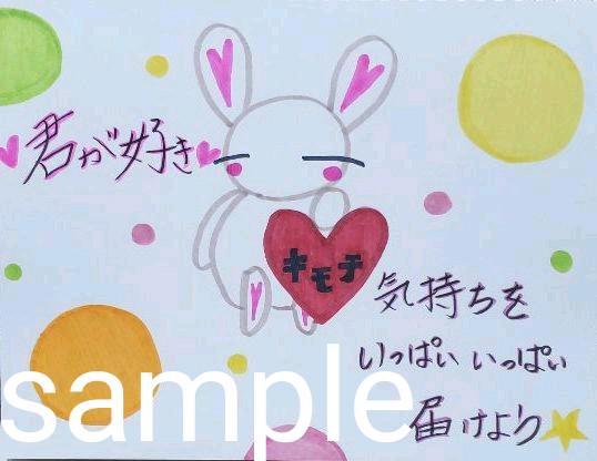 メルカリ 柳華オリジナル イラスト Loveうさ シリーズ アート写真