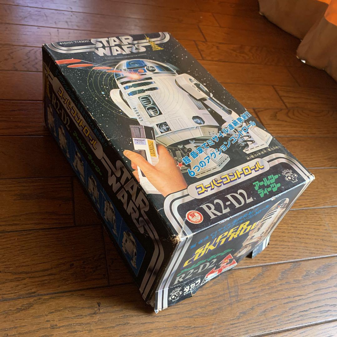 タカラ R2-D2